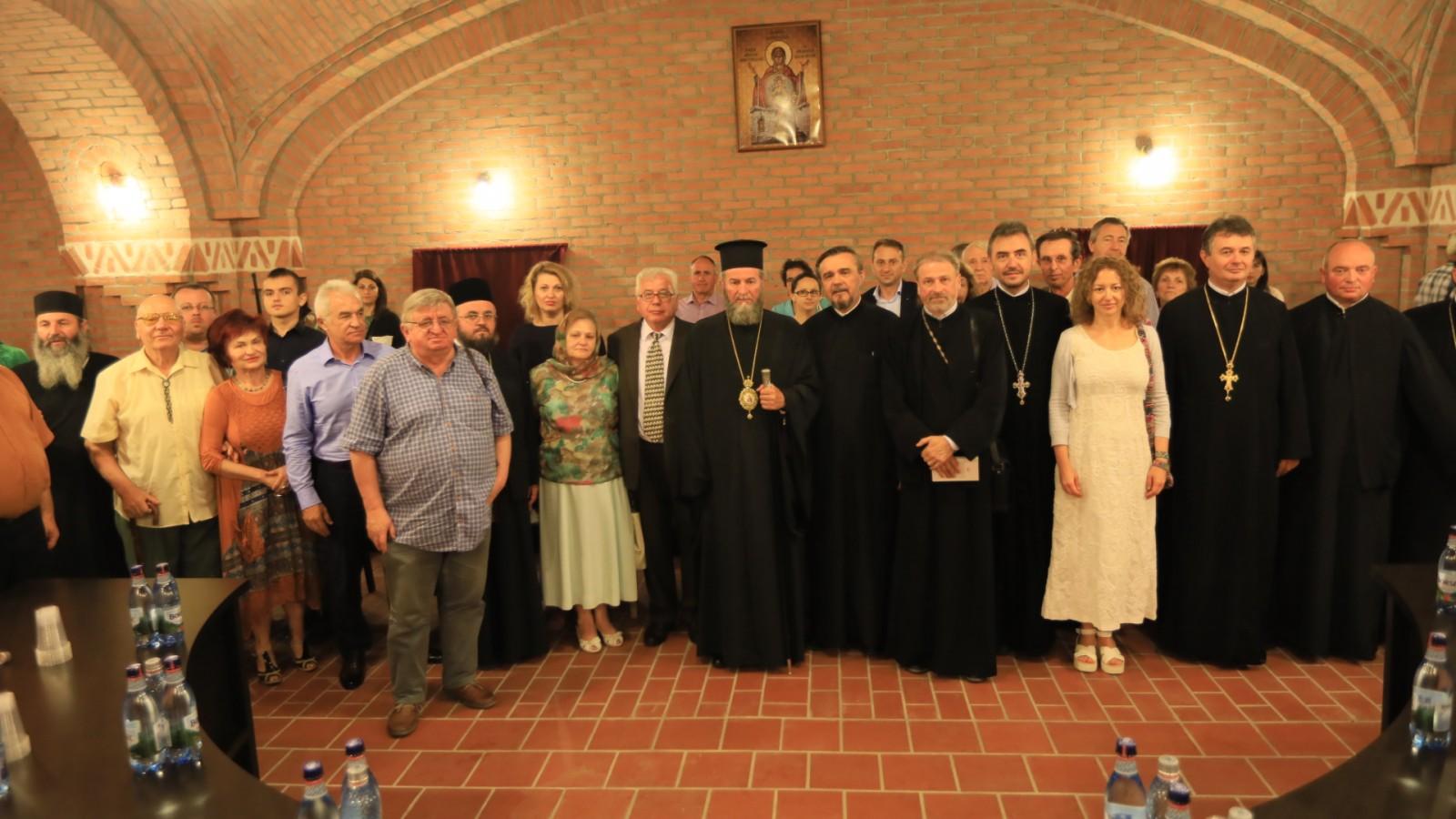 """Preasfinţitul Părinte Episcop Iustin a patronat Zilele Culturale """"N. Steinhardt"""""""