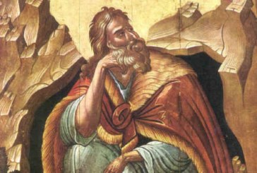 Agenda Ierarhilor din Mitropolia Clujului, de Praznicul Sfântului Ilie Tesviteanul