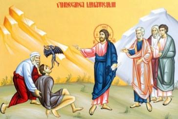 Agenda Ierarhilor din Mitropolia Clujului, în Duminica a 10-a după Rusalii