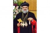 PF Ignatius Aphrem II Karim din Siria, oaspete în Maramureş