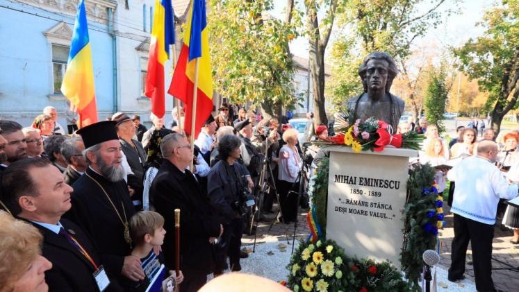 Bust al poetului Mihai Eminescu, la Carei