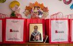 Cadouri pentru copiii Gradiniței nr. 7 din Sighetu Marmației, din partea coralei Teologos