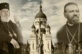 Concurs pentru realizarea statuilor reprezentându-i pe EPISCOPUL NICOLAE IVAN și MITROPOLITUL BARTOLOMEU ANANIA