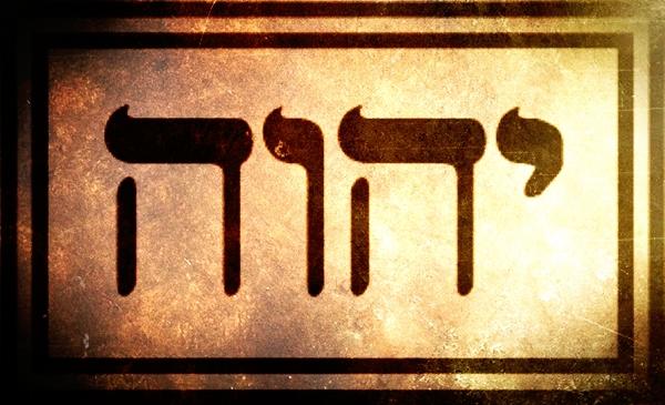 <span style='color:#B00000  ;font-size:14px;'>Catehism. ABC-ul credinţei (Pr. Cătălin Pălimaru)</span> <br> Numele lui Dumnezeu şi numele omului 1</p>