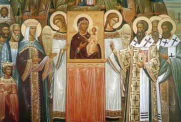 <span style='color:#B00000  ;font-size:14px;'>  </span> <br> Agenda ierarhilor din Mitropolia Clujului la Duminica Ortodoxiei</p>