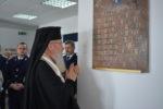 Inaugurarea noului sediu al Poliției Municipiului Câmpia Turzii