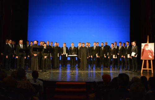 """Eveniment omagial al Fundaţiei """"Mitropolitul Bartolomeu"""""""