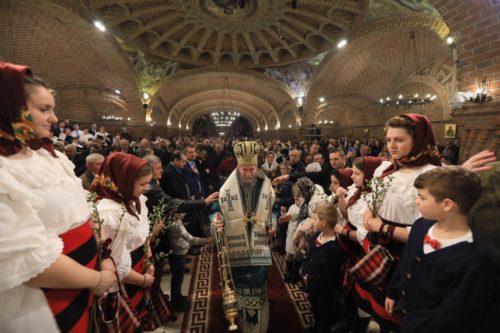 """Sărbătoarea Floriilor la Catedrala Episcopală """"Sfânta Treime"""" din Baia Mare"""
