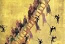 <span style='color:#B00000  ;font-size:14px;'>Catehism. ABC-ul credinţei (Pr. Cătălin Pălimaru)</span> <br> Patimi şi virtuţi în viaţa duhovnicească 1</p>