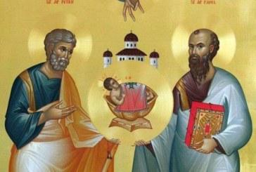 Agenda ierarhilor din Mitropolia Clujului, la sărbătoarea Sfinților Apostoli  Petru și Pavel, 2018