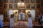 """Liturghie Arhierească în parohia Geaca, la 80 de ani de la punerea pietrei de temelie a bisericii cu hramul """"Adormirea Maicii Domnului"""""""