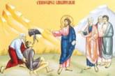 Agenda Ierarhilor – Duminica a 10-a după Rusalii