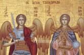 Agenda ierarhilor din Mitropolia Clujului la Sărbătoarea Sfinților Arhangheli Mihail și Gavriil