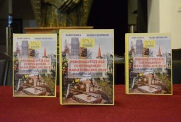 """Lansarea cărții """"Personalități ale centenarului Marii Uniri din 1918 în cimitirele clujene – ghid istoric"""", la Muzeul Mitropolitan"""