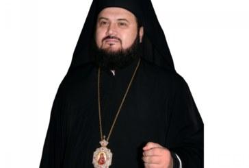Preasfințitul Părinte Petroniu, Episcopul Sălajului, la ceas aniversar