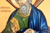 Agenda ierarhilor din Mitropolia Clujului la Sărbătoarea Sfântului Apostol Andrei, cel întâi chemat, Ocrotitirul României