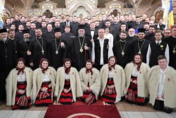 """Concertul solemn de colinde """"Pă poduţ de raiu"""" în Catedrala din Baia Mare"""