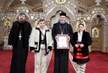 """Manifestare cultural religioasă, """"De Naşterea Domnului"""",  la Cetedrala Episcopală """"Sfânta Treime"""" din Baia Mare"""
