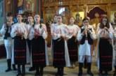 """<span style='color:#B00000  ;font-size:14px;'> </span> <br> Festivalul de Colinde și Tradiții """"Crăciunul la români""""-ediția a VIII-a-în parohia """"Adormirea Maicii Domnului""""</p>"""