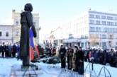 Ziua Culturii Naţionale și 169 de ani de la naşterea poetului Mihai Eminescu, sărbătorite la Cluj-Napoca