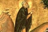 <span style='color:#B00000  ;font-size:14px;'>Sfinţii Părinţi, contemporanii noştri (Pr. Cătălin Pălimaru)</span> <br> Sfântul Isidor Pelusiotul</p>