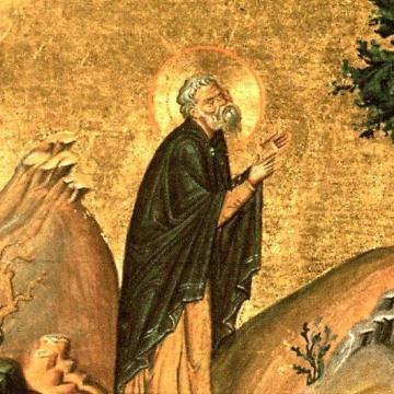 Sfântul Isidor Pelusiotul