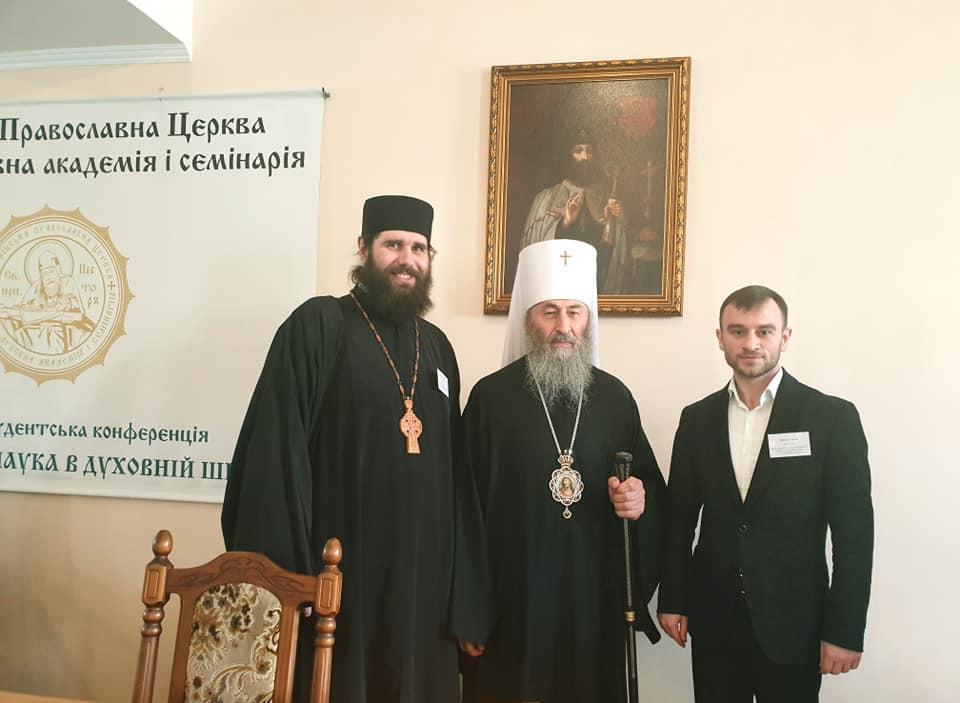 Teologi doctoranzi clujeni, la Conferința internațională din Kiev