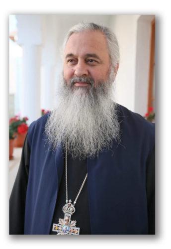 Apariție editorială: AMVON - Predici la Sfintele Taine și Ierurgii, volumul IV