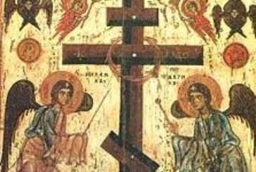 <span style='color:#B00000  ;font-size:14px;'>Catehism. ABC-ul credinţei (Pr. Cătălin Pălimaru)</span> <br> Crucea și Învierea 1</p>