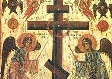 Crucea și Învierea 1