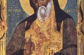 <span style='color:#B00000  ;font-size:14px;'>Sfinţii Părinţi, contemporanii noştri (Pr. Cătălin Pălimaru)</span> <br> Sfântul Macarie al Corintului</p>