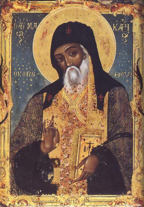 Sfântul Macarie al Corintului