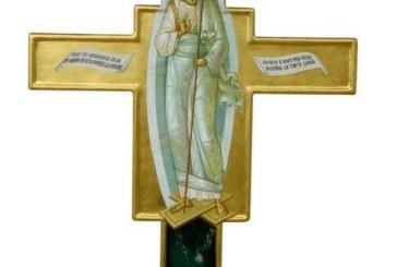 <span style='color:#B00000  ;font-size:14px;'>Catehism. ABC-ul credinţei (Pr. Cătălin Pălimaru)</span> <br> Crucea și Învierea 4</p>