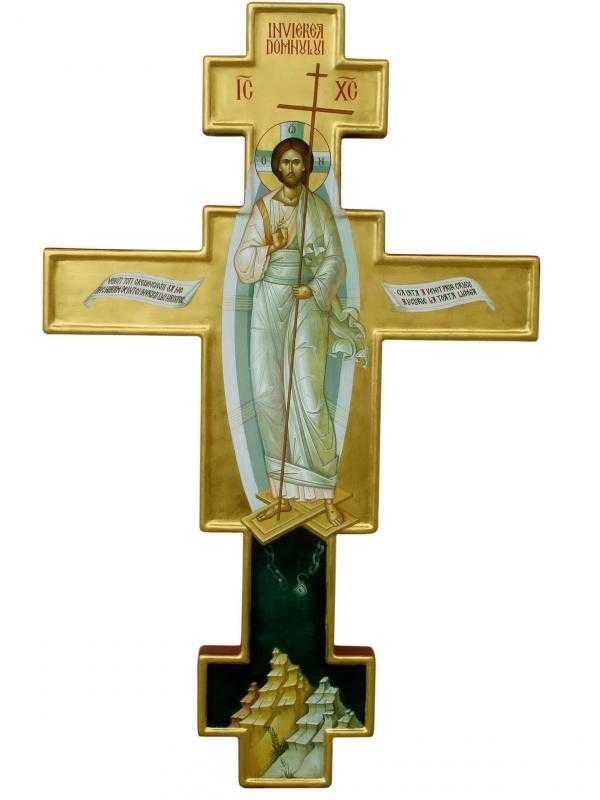 Crucea și Învierea 4