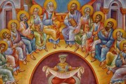 <span style='color:#B00000  ;font-size:14px;'>Catehism. ABC-ul credinţei (Pr. Cătălin Pălimaru)</span> <br> Pogorârea Sfântului Duh</p>