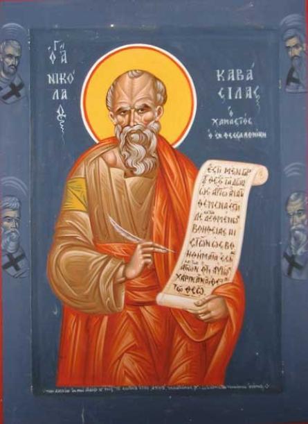 Despre Sfântul Nicolae Cabasila