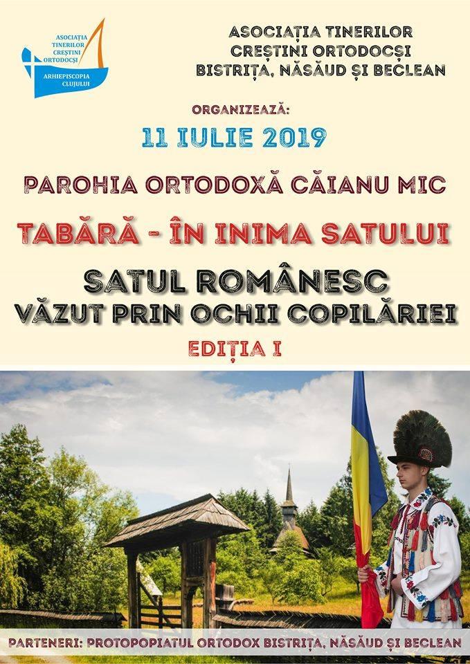 Satul românesc, văzut prin ochii copilăriei