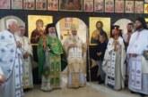 <span style='color:#B00000  ;font-size:14px;'>  </span> <br> Hramul Mănăstirii Pantocrator, singura mănăstire din România, ocrotită de Sfântul Paisie Aghioritul</p>
