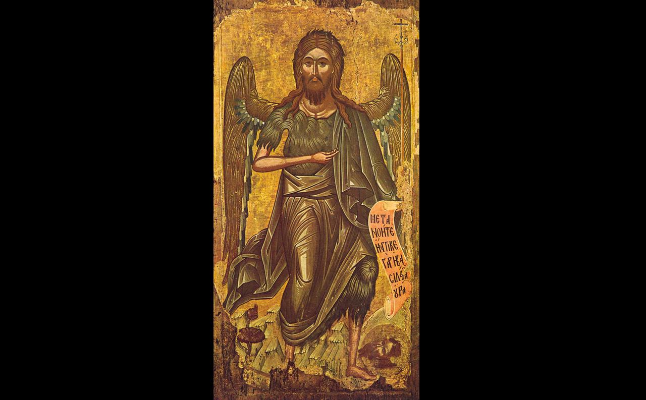 Acatistul Sfântului Ioan Botezătorul