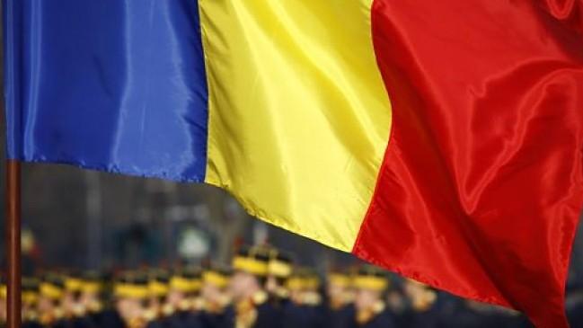 Ziua Națională a României, sărbătorită la Muzeul Etnografic