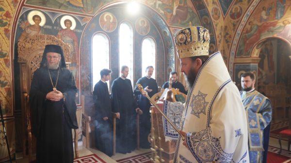 Hramul paraclisului episcopal din Baia Mare
