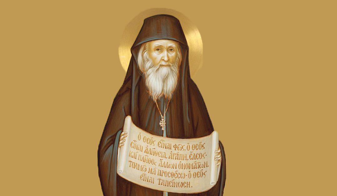 Audio | Părintele Rafail Noica, despre Arhim. Sofronie Saharov
