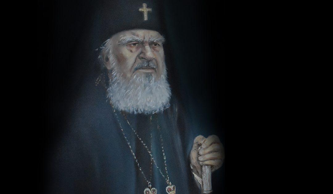 Andrei Marga | Întâlnirea cu Bartolomeu Anania