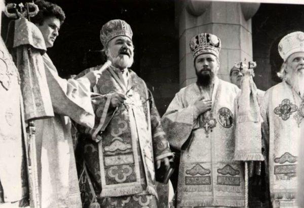 Hirotonia IPS Andrei întru arhiereu - 25 februarie 1990