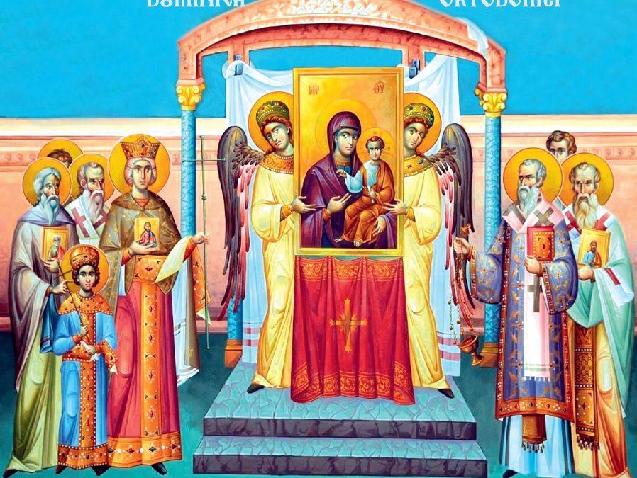 Pastorala Sfântului Sinod al Bisericii Ortodoxe Române la Duminica Ortodoxiei din anul Domnului 2020