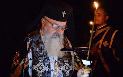 Mitropolitul Andrei – Predică la Denia din Sfânta și Marea Miercuri – 14 aprilie 2020