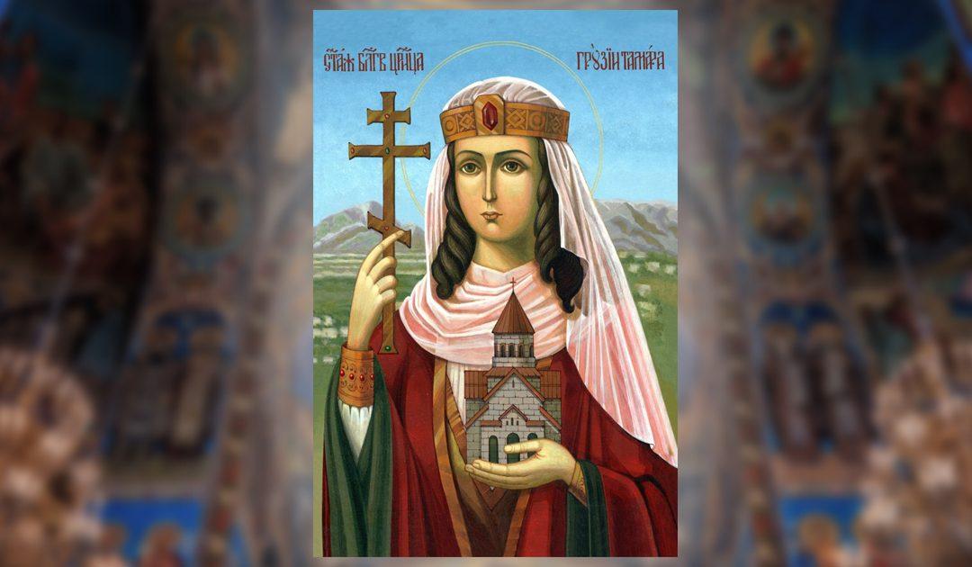 Sfânta Tamara, regina Georgiei