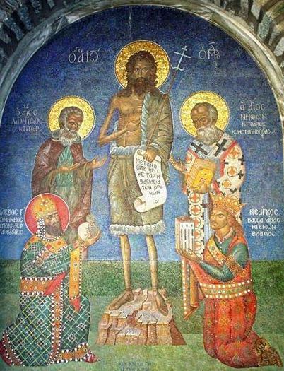 Sfântul Ioan Botezătorul însoțit de Sfinții Dionisie și Nifon, alături de împăratul Alexios al III-lea și Neagoe Basarab, domnitorul Țării Românești, mozaic contemporan (restaurat 2013)