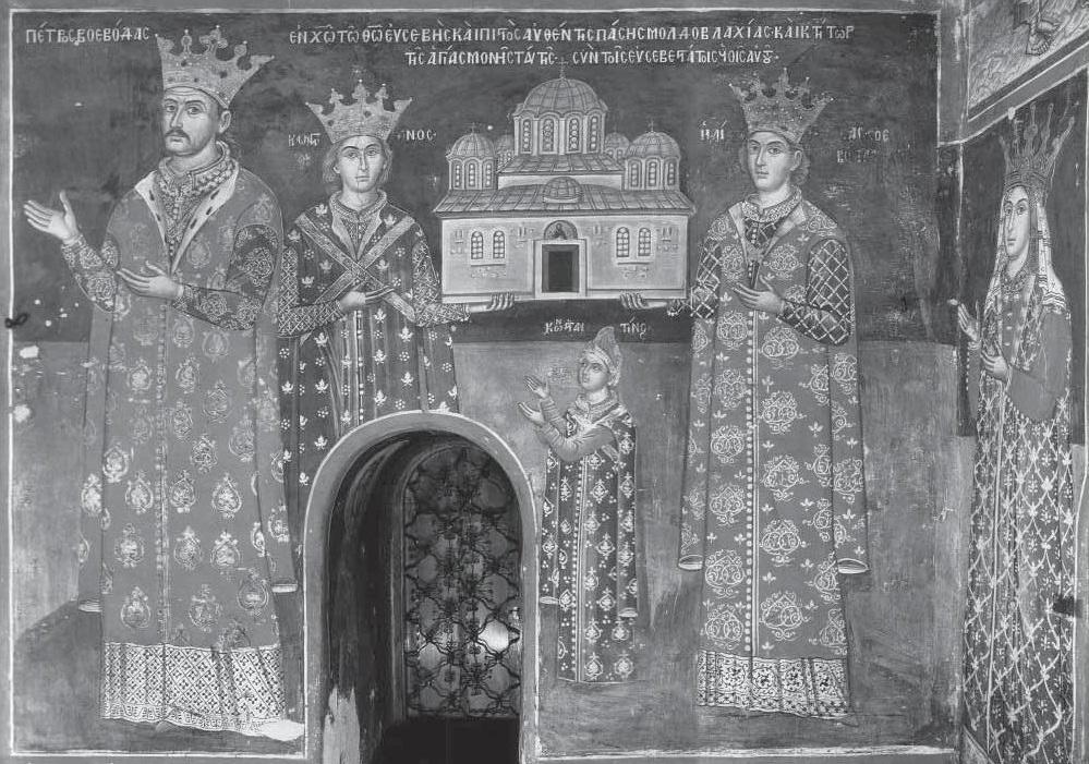 Voievod Neagoe Basarab cu fiii săi Ștefan, Constantin și Iliaș împreună cu Doamna Ruxandra, frescă, sec. al XVI-lea
