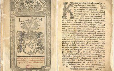 Cazania diaconului Coresi – calea introducerii limbii române în cultul religios
